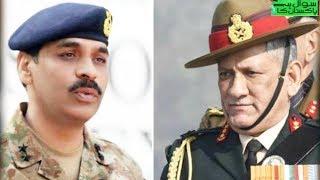 Sawal Hai Pakistan Ka   22 September 2018   Aaj News