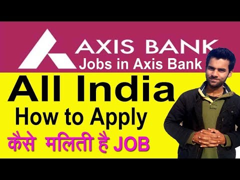 AXIS Bank Jobs All India, How to Apply Online AXIS Bank Jobs, How to Apply Private Jobs