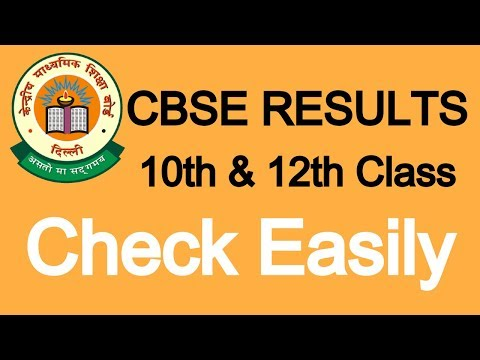 How To Check Your CBSE 10th & 12th Class Results Easily   OFFLINE
