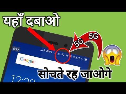4- New amazing mobile Trick Including Whatsapp and jio 5g Trick || by technical boss
