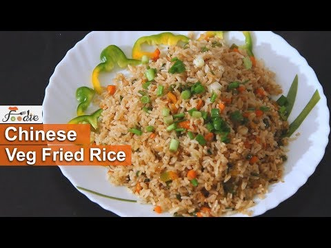 Chinese veg fried rice restaurant style| Vegetarian rice recipes|Easy and simple rice recipes|Foodie