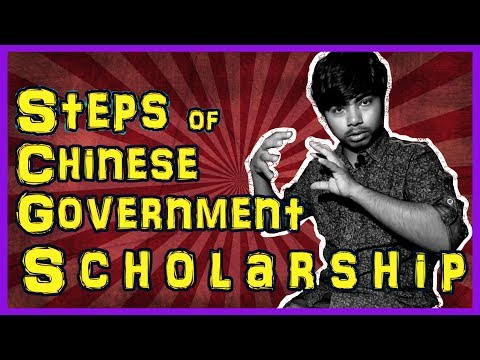 Steps for Applying Chinese Government Scholarship | Scholarship | Episode 4 | Study in China