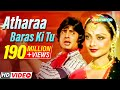 Atharaa Baras Ki Tu Amitabh Bachchan Rekha Suhaag 1979 Songs Hd Lata Mangeshkar mp3