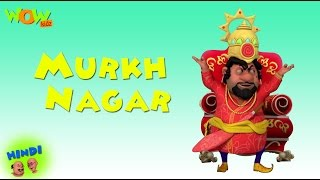 Murkh Nagari - Motu Patlu in Hindi WITH ENGLISH, SPANISH & FRENCH SUBTITLES