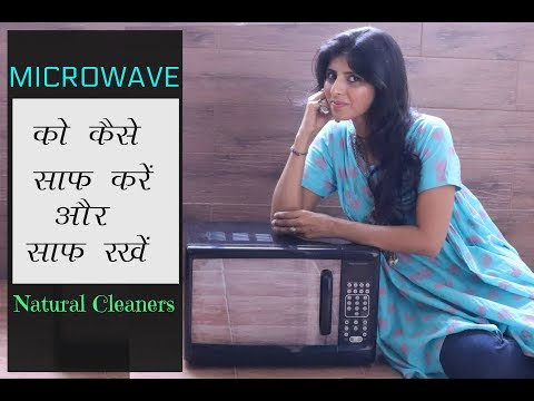 (Hindi) How To Clean A Microwave Using Natural Ingredients