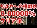 【マリオメーカー 実況】激ムズ50秒スピランでタイムアップ続出!