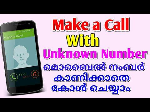 നമ്പർ കാണിക്കാതെ കോൾ ചെയ്യാം | How to Make freecall With Unknown Number or Private Number