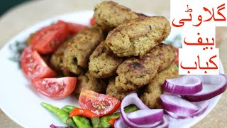 Galawati Seekh Kabab Recipe by Hamida Dehlvi