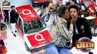 Q - Mobile car winner in Jeeto Pakistan - ( Ramzan Special ) - 28th May 2017