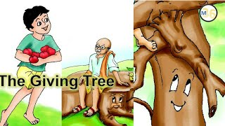 The Giving Tree - Class 4 | NCERT | Book Reading | Primary Smart Class