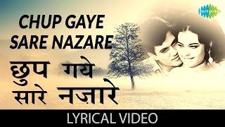 Chup Gaye Sare Nazare with lyrics   छुप गए सारे नज़ारे गाने के बोल   Do Raaste   Rajesh Khanna/Mumtaz