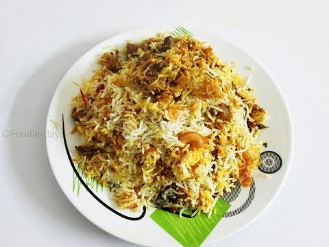 Beef dum biriyani | Malabar dum biriyani | Kerala style Beef biriyani recipe with English subtitles,