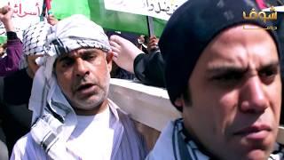 عادل امام وابنه يشيعون شهيد فلسطيني - فرقة ناجي عطاالله