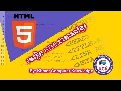 13. HTML Tutorials: Create Form and ckeditor Editor - Khmer Computer Knowledge