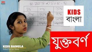 Opposite Words In Bengali Language - বিপরীত শব্দ