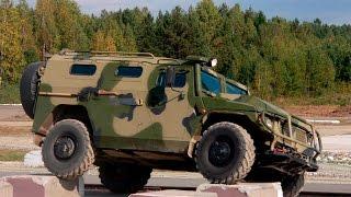 Тест драйв Тигра (ГАЗ-2330) • Test Drive The GAZ Tiger