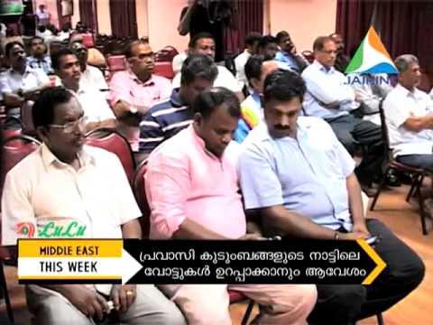 Neyyattinkara by election  Gulf Malayalee's impact - JAIHIND TV Dubai spl coverage