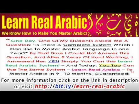 Learn Arabic Online - Using New System!