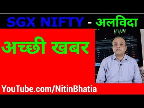 SGX Nifty - NSE and BSE STOP Derivative Trading on Foreign Stock Exchanges