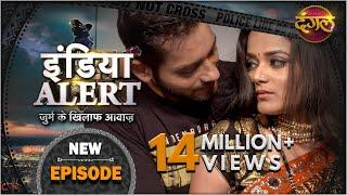 India Alert | New Episode 371 | Chandani Bhabhi ( चाँदनी भाभी ) | Dangal TV Channel