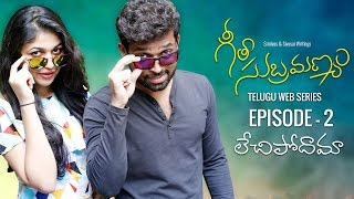 """Geetha Subramanyam   E2   Telugu Web Series - """"Lechipodama"""" - Wirally originals"""
