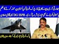 Dg Ispr  22 September 2018  Dunya News - Pakistan Is Prepared For War With India mp3
