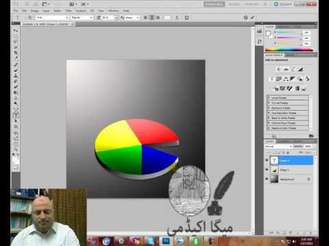 Mega Academy Adobe Photoshop Tutorial, Create a 3D Pie Chart.