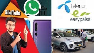 Notch EveryWhere,Alibaba Buys EasyPaisa,Sportage in Pakistan | #BilalTalks 57