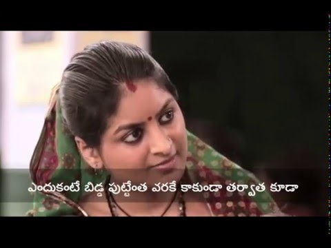 Diet During Pregnancy - Telugu