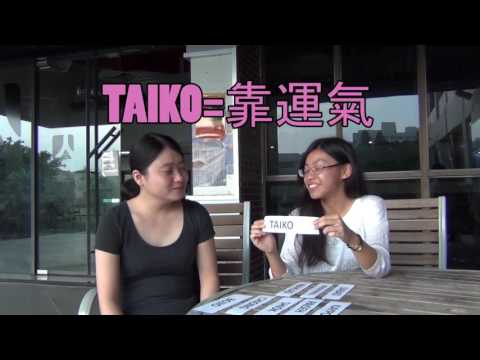 Foreign Students in Taiwan Learn Singlish and Chinese!