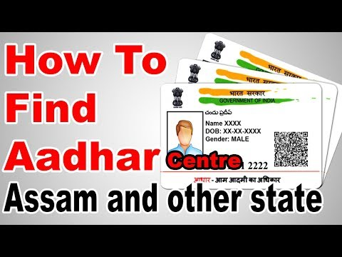how to find Aadhar enrollment Centre Assam Assam and other state all over India