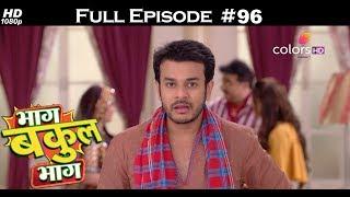 Bhaag Bakool Bhaag - 25th September 2017 - भाग बकुल भाग - Full Episode