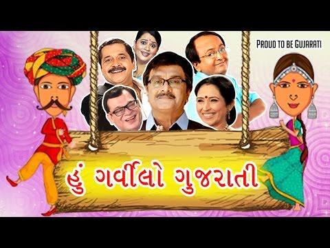 Xxx Mp4 Proud To Be Gujarati હું ગર્વીલો ગુજરાતી Jay Jay Garvi Gujarat Must Watch For Every Gujarati 3gp Sex