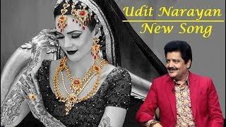 Udit Narayan 2019 Melodious New Song | Main Tere Paas Hoon | 90s Style Romantic Slow