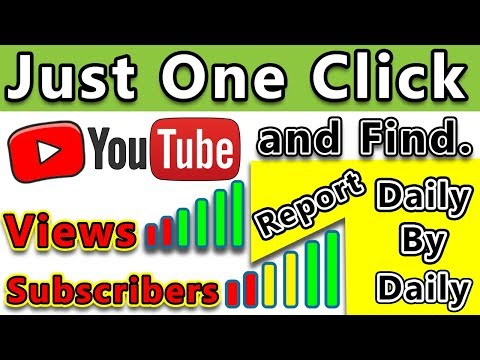 How To Check Views and Subscribers Report of Your YouTube Channel Daily By Daily in One Click