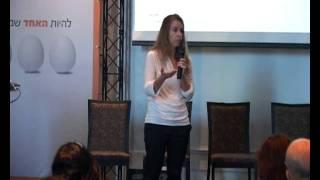"#x202b;ראיון עבודה: איך לענות לשאלה ""למה עזבת את העבודה הקודמת?""#x202c;lrm;"
