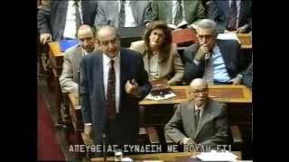 ΠΑΝΔΑΙΜΟΝΙΟ ΣΤΗ ΒΟΥΛΗ - Α ΠΑΠΑΝΔΡΕΟΥ   Κ  ΜΗΤΣΟΤΑΚΗΣ 1993