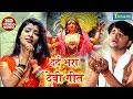Download  2019 दर्द भरा देवी गीत || दुअरा पे आईल बानी माई हो || Rambabu  Bhojpuri New  Devigeet 2019 MP3,3GP,MP4