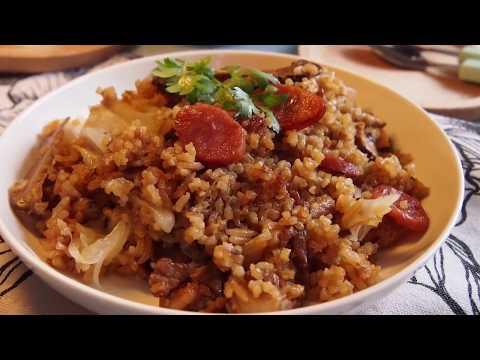 Rice Cooker Recipe: Chinese Fragrant Rice Recipe   Kiam Ben 咸饭