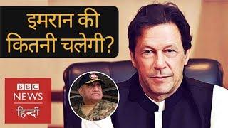 How Imran Khan will Improve Pakistan