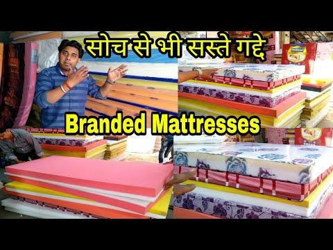 Cheapest Foam Mattress | फोम वाले गद्दे किलो के भाव यहा से ले | Market Delhi