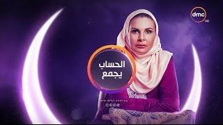 بروموهات رمضان 2017
