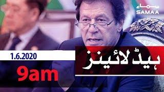 Samaa Headlines - 9am | PM Imran Khan to chair NCC meeting on COVID-19 lockdown