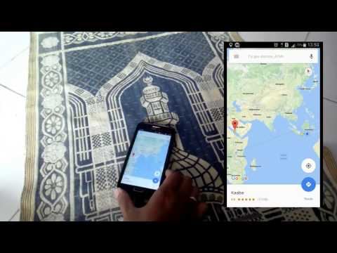 How to find Qibla Direction with Google Maps