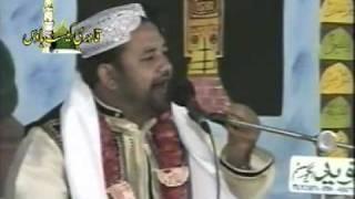 Allah da naam Irfan Haidari live 03004896366
