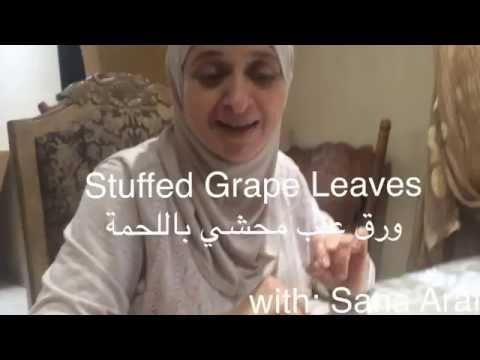Make Stuffed Grape Leaves (DOLMA) || كيفية عمل ورق العنب (الدوالية). سناء