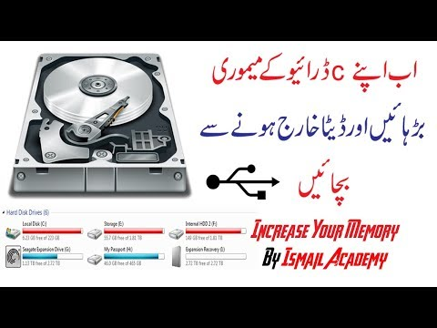 How to increase C Drive size without losing data In  Windows (7-8-8.1) Tutorial In Urdu/Hindi