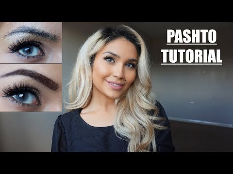 EYEBROW TUTORIAL WITHOUT HAIR REMOVAL (PASHTO)  | ENGLISH SUBTITLES