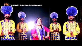 Ravidassiyan de Vehre | Priya Banga | M Track | Makhan Lohar|New song|