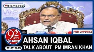 PMLN Leader Ahsan Iqbal Press Conference   22 July 2019   92NewsHD